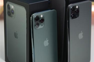 Apple iPhone 11 Pro Max = $550 en Los Angeles
