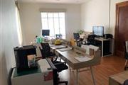 Oficinas o despachos thumbnail 2