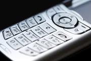 INVESTIGADOR ESPECIALIZADO EN INFORMES TELEFONICO