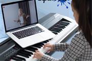 Clases de Piano Online