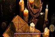 psychic kasumba thumbnail 2