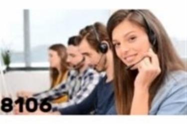 CABLE - TV - INTERNET - WIFI en Sacramento County