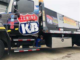 KB Towing Servicio de Grua image 1