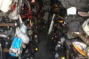 Tito's Auto Dismantler INC. thumbnail 2