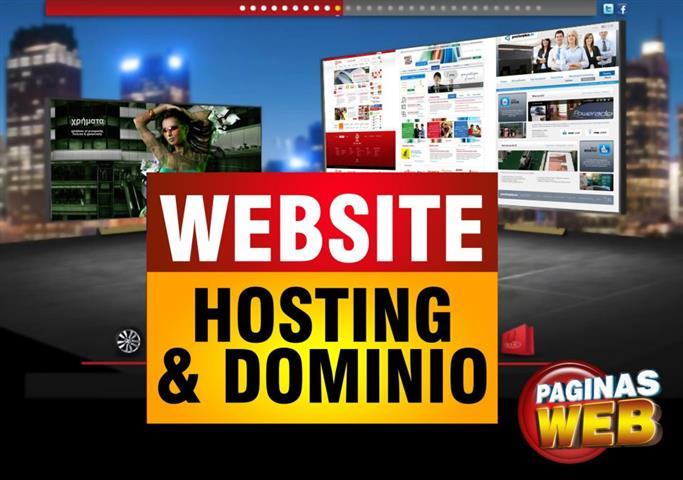 Diseñador de paginas web - SEO image 1