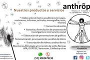 ANTHROPOS ASPA thumbnail 1