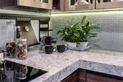 Hector Marble and Granite