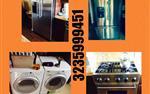 $5 REFRIGERADORES HIELERAS$5 en Los Angeles