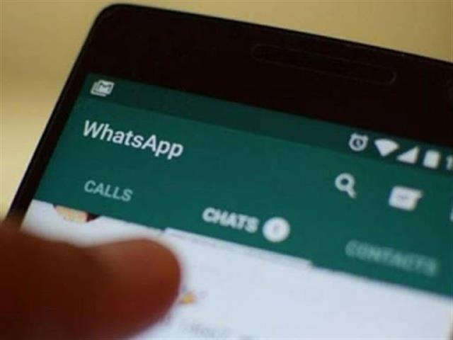 Programa para espiar whatsapp image 1