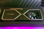GeForce RTX 3090 Asic S19 Pro en La Paz