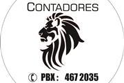 LION CONTADORES thumbnail 1