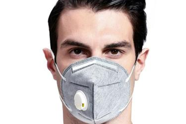 KN95 Air Pollution Face Mask en Los Angeles