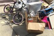 removemos basura muebles de yardas casas oficina