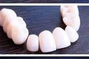 Dentista thumbnail 2