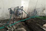 📞Specialista en gas leak 24/7