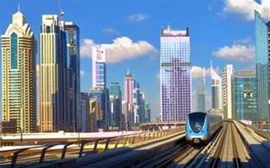 ARQUITECTOS PARA DUBAI EMIRATO image 2