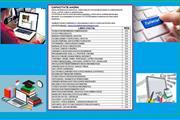 VENTA DE LIBROS PDF