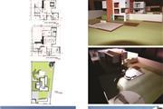 Sarquitec Taller de Diseño thumbnail 4