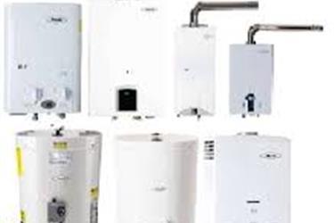 Haceb calentadores servicio en Barranquilla