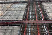 Manuel concrete thumbnail 2