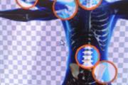 MASAJE TERAPEUTICO thumbnail 4