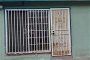 Montoya's Window