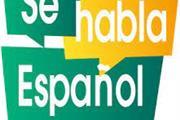 OPORTUNIDAD EN ESPAÑOL PA en Philadelphia