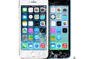 Oferta de Reparación de Pantalla de iPhone en Hia