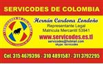 ODONTOLOGOS PARA DUBAI E.A.U. en Quito