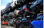 WE BUY CARS, VANS, & TRUCKS RU en San Bernardino County