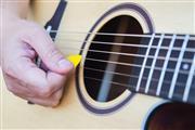 Clases de Guitarra On LIne