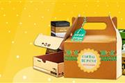 Get Amazing Packaging Offers thumbnail