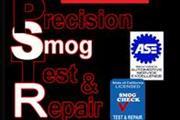 Precision Smog & Repair thumbnail 4