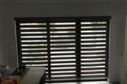 Havana.blinds.factory