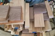 Amor'si Lumber thumbnail 4
