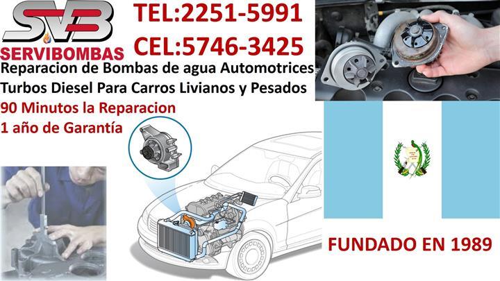 servibombas Guatemala image 3