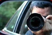 Investigadores Privados Y Detectives Privados En