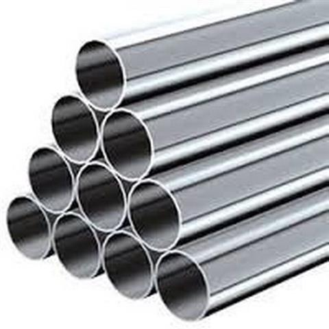Buy Best Quality Carbon Steel image 1